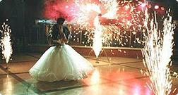 ריקוד חתן כלה